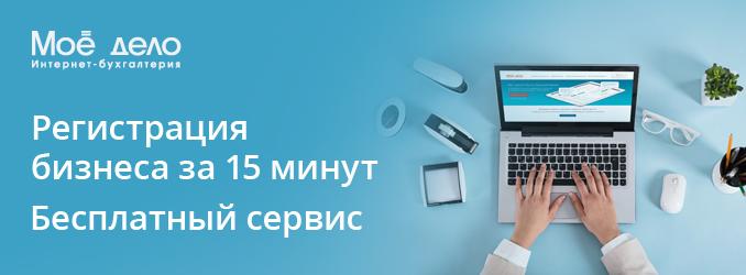 Изображение - Как открыть бизнес за 500000 рублей 678x250-RB