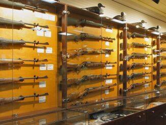 Как открыть оружейный магазин