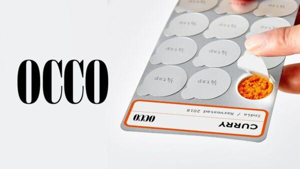 Специи OCCO