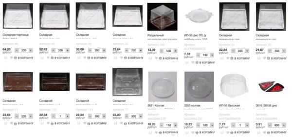 Примеры цен на упаковку для тортов и пирожных
