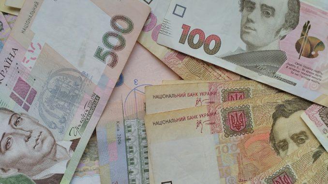 Как получить государственную помощь в Украине на открытие бизнеса от Центра занятости